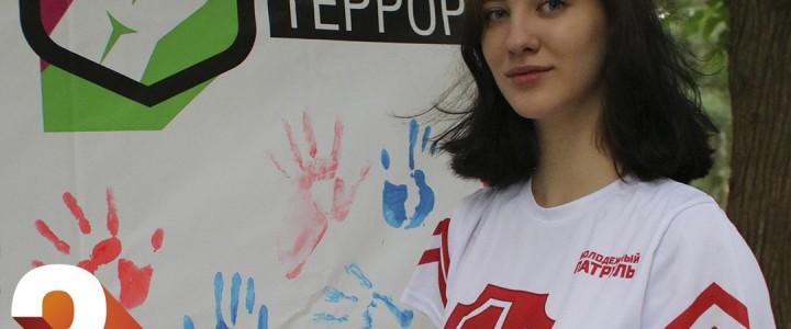 Студенты Анапского филиала МПГУ приняли участие в акции ко Дню солидарности в борьбе с терроризмом