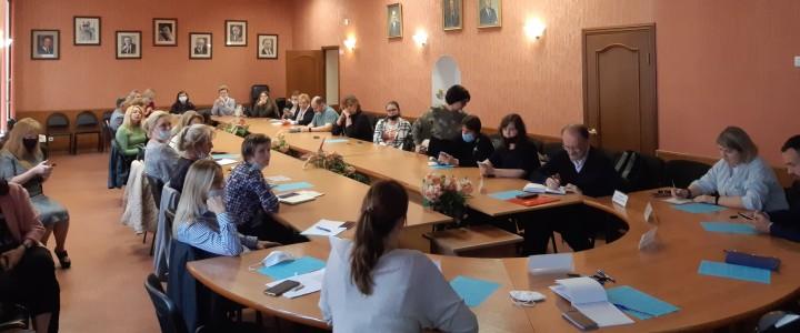Первая встреча МПГУ со школами-участницами проекта «Медиакласс в московской школе»