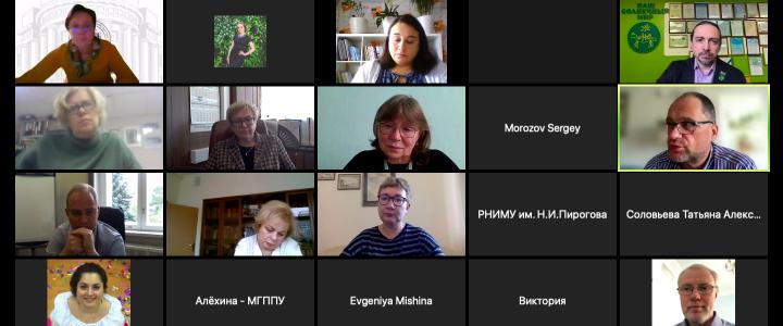 Ректор МПГУ принял участие в совещании по разработке новых профильных программ дефектологического образования