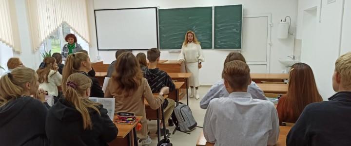 10 сентября 2021 года в рамках профориентационной работы директор Покровского филиала МПГУ Л.В. Бойченко посетила образовательные учреждения г. Петушки