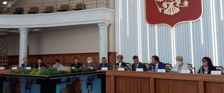 Профессора кафедры русского языка Института филологии на конференции в Белгородском государственном университете