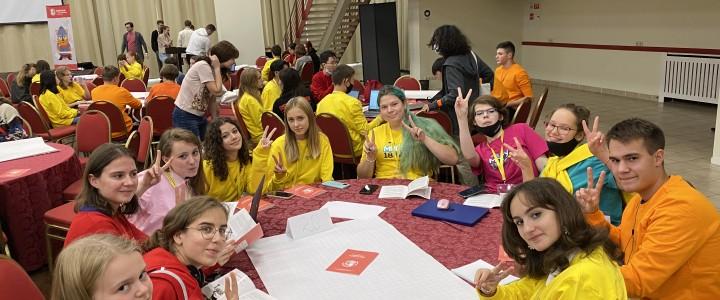 Лицеисты МПГУ на ХХХI Всероссийской научно-практической конференции «Университетская гимназия» в Санкт-Петербурге.