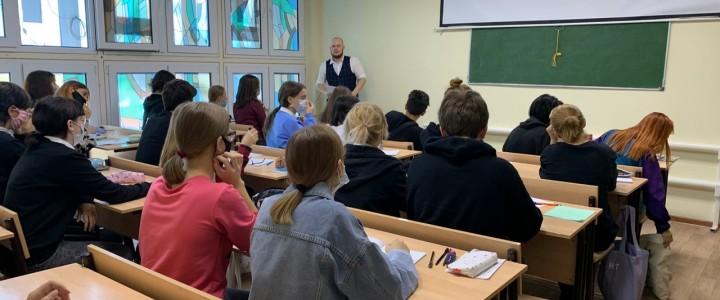В Анапском филиале МПГУ для студентов были проведены занятия по гражданской обороне, предупреждению и ликвидации чрезвычайных ситуаций
