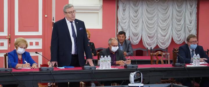 Ректор МПГУ Алексей Лубков провел встречу со студенческим активом