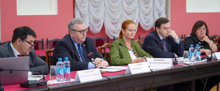 В МПГУ обсудили проект Концепции подготовки педагогических кадров для системы образования
