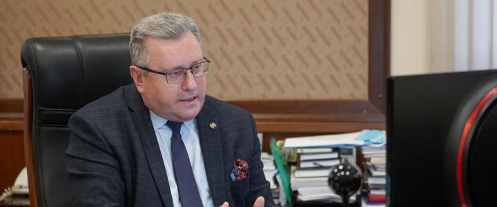 Ректор МПГУ выступил на открытии российско-германского форума