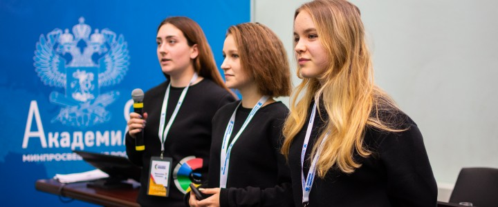 Студенты ИЖКМ организовали пресс-центр «Форума лидеров студенческих инициатив»