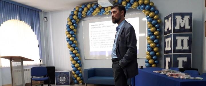 29 сентября 2021 года в Покровском филиале МПГУ прошла просветительская лекция, посвященная семейным и духовно-нравственным ценностям