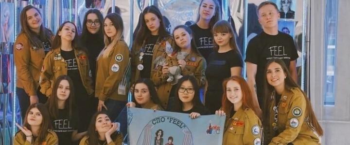 СПО «FEEL» в финале конкурса «Лучший студенческий педагогический отряд г. Москвы 2021»