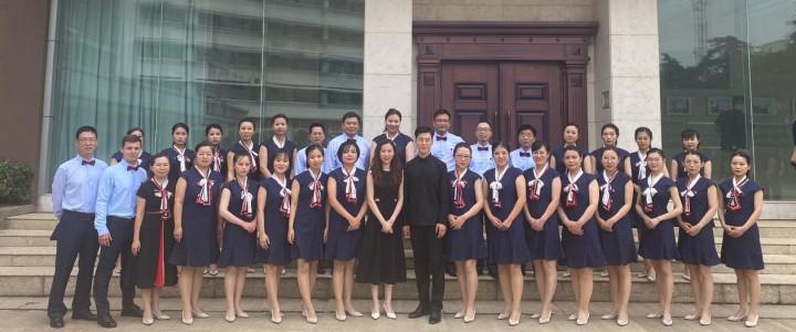 Мир возможностИИЯ : Россия – Китай : международное сотрудничество в высшем образовании