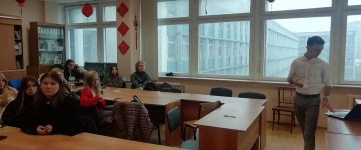 Карьерный мастер-класс в Институте Иностранных языков от образовательной компании Maximum Education