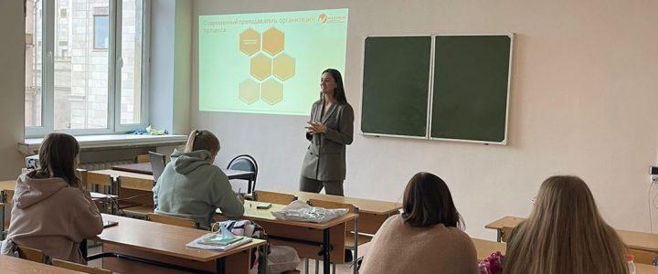 В ИМИ МПГУ прошел мастер-класс «Методические лайфхаки начинающего преподавателя» от компании MAXIMUM Education