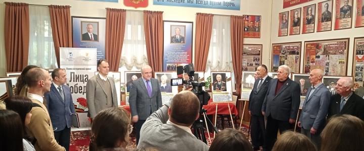 В Российском союзе ветеранов открылась фотовыставка «Лица Победы»