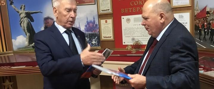 Центр профилактики экстремизма МПГУ подписал соглашение о сотрудничестве с Российским союзом ветеранов