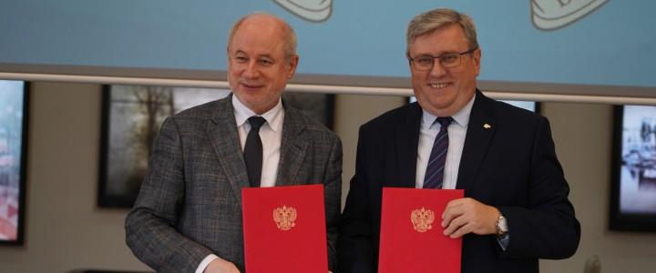 Московский педагогический государственный университет и Тихоокеанский государственный университет и подписали соглашение о сотрудничестве