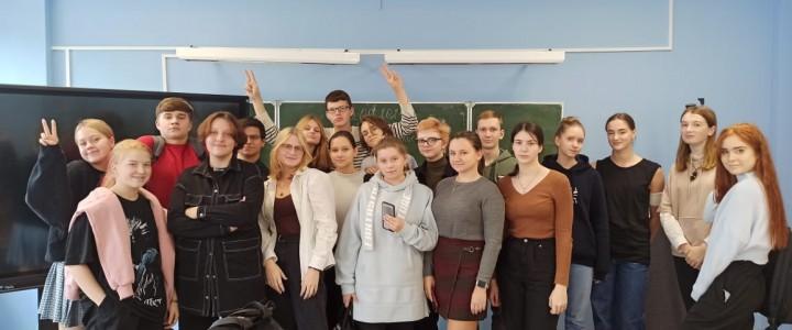 Производственная, педагогическая практика студентов 3 курса  Института филологии