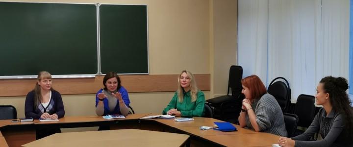 Встреча представителей учебно-методического управления и студенческого актива ИМИ