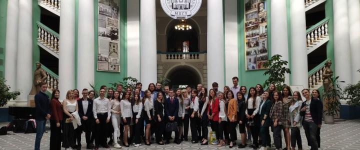 Ректор встретился со студенческим активом МПГУ