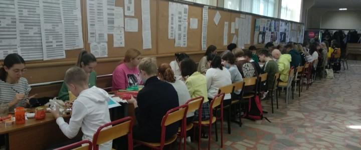 Университетская среда Лицея МПГУ на Художественно-графическом факультете