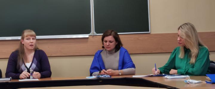 Студенческий совет МПГУ и Учебно-методическое управление обсудили актуальные вопросы обучения