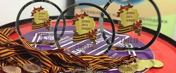 Отборочный этап Краевого патриотического историко-просветительского интеллектуального чемпионата «Должен знать каждый!»