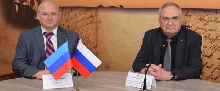 Представители МПГУ на Донбассе