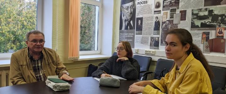 Семинар, посвящённый теме творческой личности, художника и искусства в творчестве А.Ф.Лосева