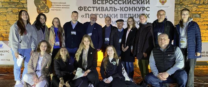 Студентка Института филологии Приемец Анна стала призером фестиваля-конкурса «Потомки великих мастеров»