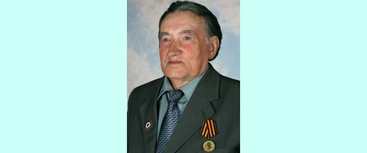 «Вспомним всех поимённо»: Светлой памяти Ростислава Михайловича Введенского (26.01.1926 – 21.10.2016)