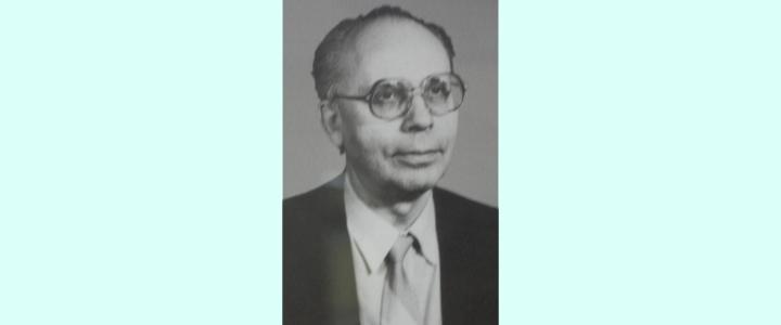 «Вспомним всех поимённо»: Светлой памяти Артура Ванифатьевича Дановского (13.10.1928 – 27.06.2011)