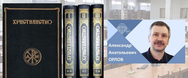 Книги в дар библиотеке Корпуса гуманитарных факультетов от Орлова Александра Анатольевича