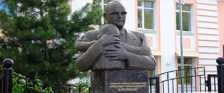 К 80-летию со дня рождения Народного учителя СССР А.А. Католикова (1941-1996)