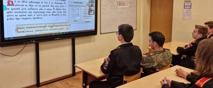 Как школьники двух московских школ узнали, что их предок «сорочицу забыл»