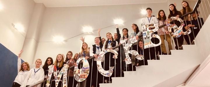 В МПГУ прошел Молодежный просветительский форум «Москва многоликая и разноязычная»