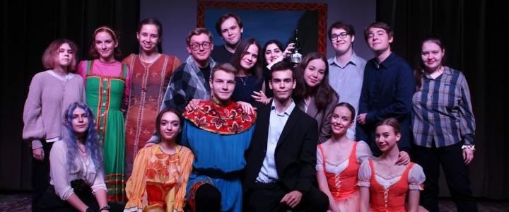 Первый спектакль студенческого театра «Новый диалог»!