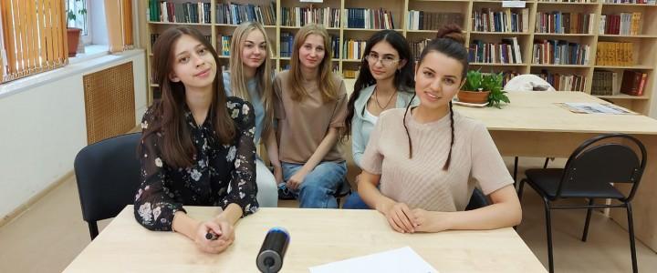 Секстет им. Герье да в До-диез мажоре:  онлайн-викторина по истории главного корпуса МПГУ