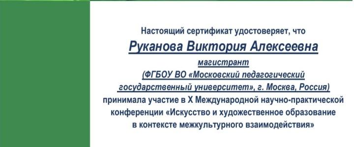 Научный «десант» в Казань: обратная связь