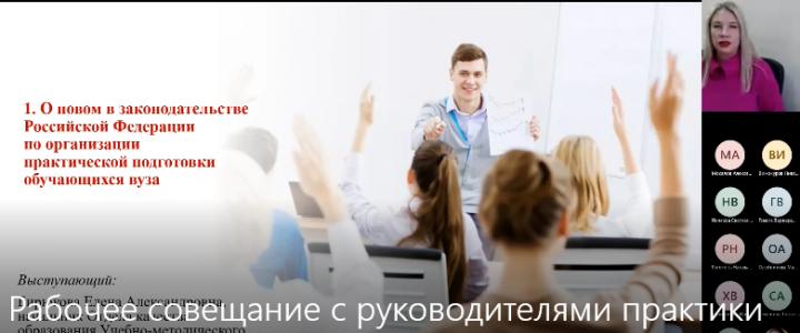 Подведены итоги выездных практик обучающихся МПГУ в 2021 г.