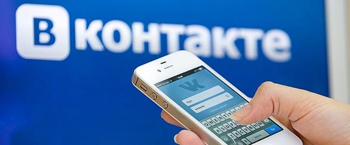 Учебно-методическое управление  в социальной сети «ВКонтакте»