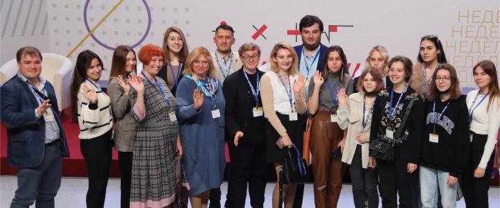 Студенты Института филологии на Всероссийском педагогическом образовательном форуме «Учитель – будущее России»