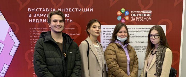 Студенты Факультета дошкольной педагогики и психологии на Международной выставке «Education Show – 2021»