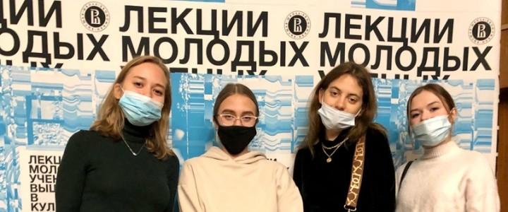 Студенты Института педагогики и психологии посетили культурно-выставочный центр ЗИЛ вместе с Научным сектором