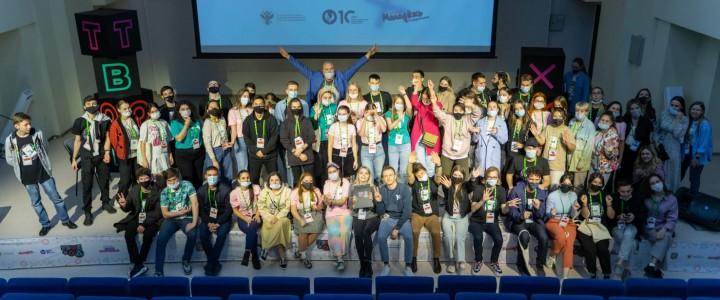 Студенты Ставропольского филиала МПГУ приняли участие во Всероссийском студенческом конкурсе