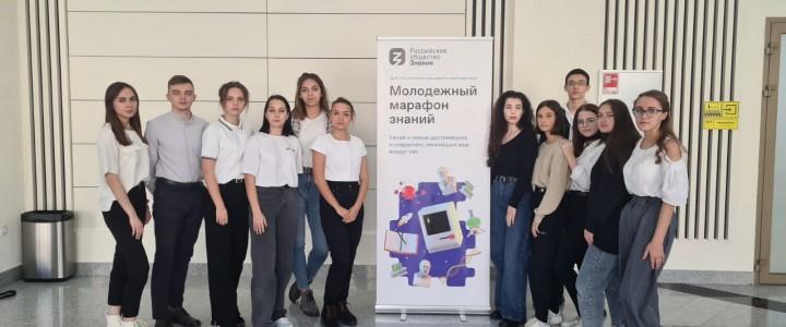 Студенты Ставропольского филиала МПГУ приняли участие в Молодежном марафоне знаний