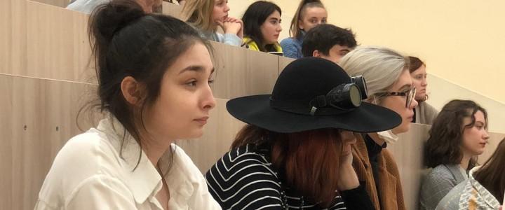 Активисты студенческого самоуправления ХГФ на встрече с Молодежным парламентом Москвы