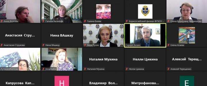 Профессор ИИиП МПГУ Г.В. Аксенова на международной научно-практической конференции