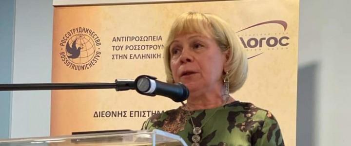 В Афинах обсудили влияние Греции на формирование российских внешнеполитических векторов в XIX в.