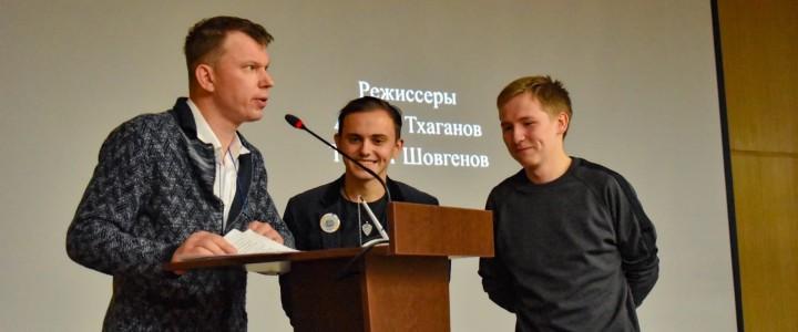 Шестой день Педагогического форума «Учитель — будущее России»
