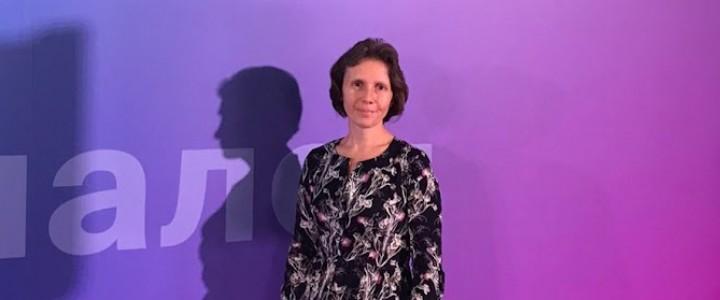 Доцент Института детства Е.В. Трифонова выступила на Всероссийском форуме «Воспитаем здорового ребенка. Цифровая эпоха» в рамках ММСО – 2021