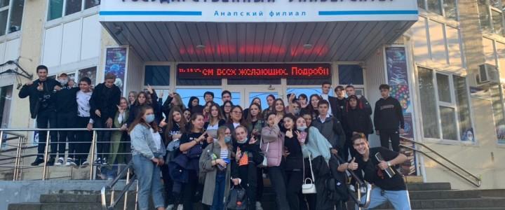 В Анапском филиал МПГУ 14 октября прошел день открытых дверей